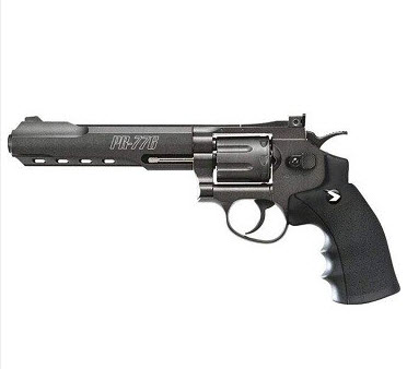 gamo-air-revolver--pr-776--45mm