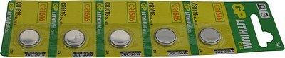 pcr1616-5-gp-cr1616-3v-lithium-battery-5