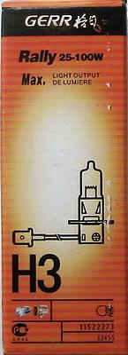 ultratec-gamepro-12v-55w-lamp-for-400k-spotdisc