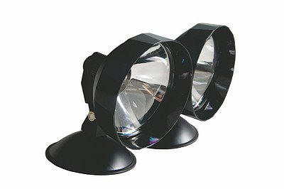 gamepro-100w-hal-w175mm-reflector-2-filters-&amp-harness--2-55w-globes