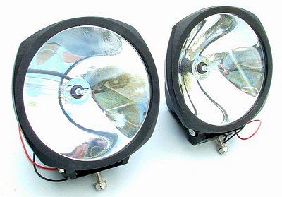 gamepro-55w-hid-w210mm-reflector-2-filters-&amp-harn