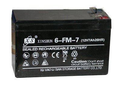 ms6801-ultratech-12v7ah-battery-no-top
