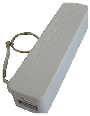 supaled-2000mah-power-bank--white