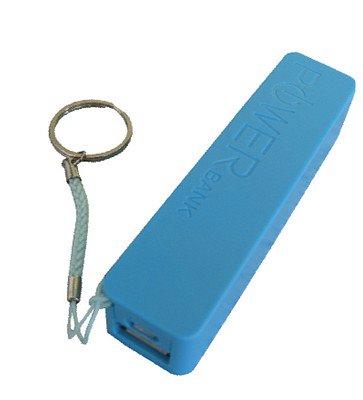 supaled-2000mah-power-bank--blue