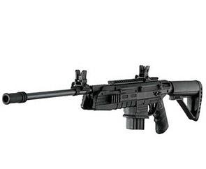 gamo-air-rifle--g-force-tactical--45mm