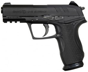 gamo-c-15-45mm-bb-air-pistol